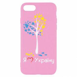 Чехол для iPhone 7 Я люблю Україну дерево