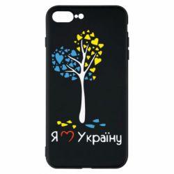 Чехол для iPhone 7 Plus Я люблю Україну дерево