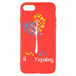 Чехол для iPhone 8 Я люблю Україну дерево