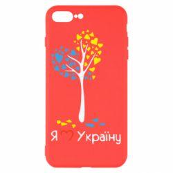 Чехол для iPhone 8 Plus Я люблю Україну дерево