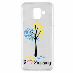 Чехол для Samsung A6 2018 Я люблю Україну дерево