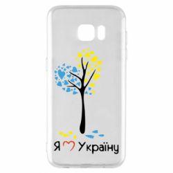 Чехол для Samsung S7 EDGE Я люблю Україну дерево