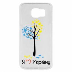 Чехол для Samsung S6 Я люблю Україну дерево