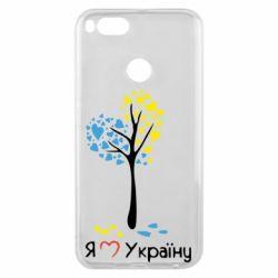 Чехол для Xiaomi Mi A1 Я люблю Україну дерево