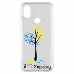 Чехол для Xiaomi Mi A2 Я люблю Україну дерево