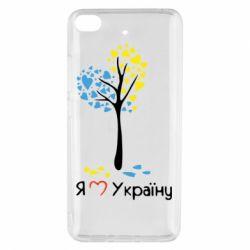 Чехол для Xiaomi Mi 5s Я люблю Україну дерево