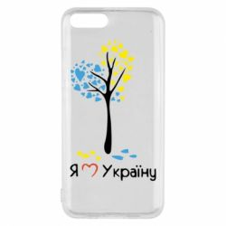 Чехол для Xiaomi Mi6 Я люблю Україну дерево
