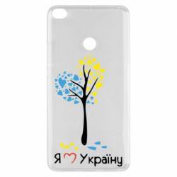 Чехол для Xiaomi Mi Max 2 Я люблю Україну дерево