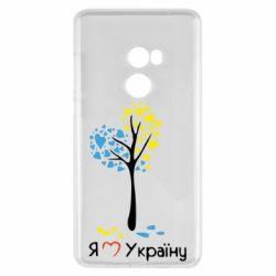 Чехол для Xiaomi Mi Mix 2 Я люблю Україну дерево