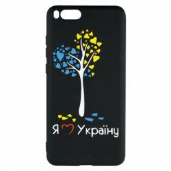Чехол для Xiaomi Mi Note 3 Я люблю Україну дерево