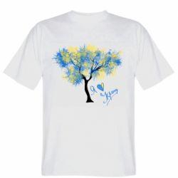 Чоловіча футболка Я люблю Україну і дерево