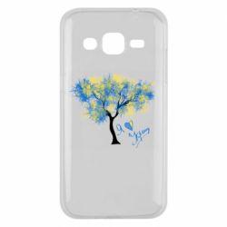 Чохол для Samsung J2 2015 Я люблю Україну і дерево
