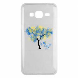 Чохол для Samsung J3 2016 Я люблю Україну і дерево