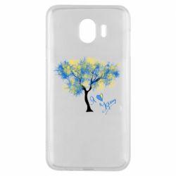 Чохол для Samsung J4 Я люблю Україну і дерево