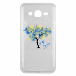 Чохол для Samsung J5 2015 Я люблю Україну і дерево