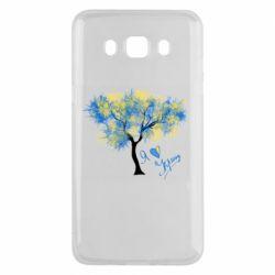 Чохол для Samsung J5 2016 Я люблю Україну і дерево