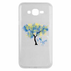 Чохол для Samsung J7 2015 Я люблю Україну і дерево