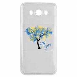 Чохол для Samsung J7 2016 Я люблю Україну і дерево