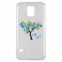 Чохол для Samsung S5 Я люблю Україну і дерево