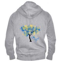 Чоловіча толстовка на блискавці Я люблю Україну і дерево