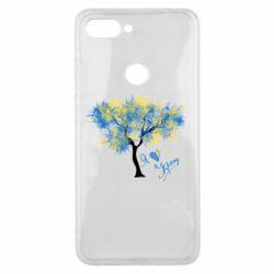 Чохол для Xiaomi Mi8 Lite Я люблю Україну і дерево