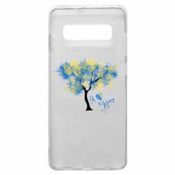 Чохол для Samsung S10+ Я люблю Україну і дерево
