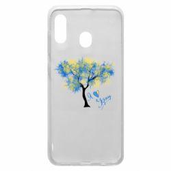 Чохол для Samsung A20 Я люблю Україну і дерево