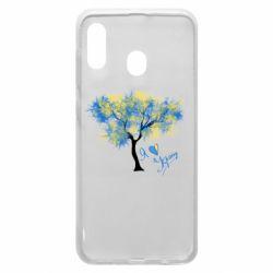 Чохол для Samsung A30 Я люблю Україну і дерево