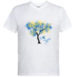 Чоловіча футболка з V-подібним вирізом Я люблю Україну і дерево