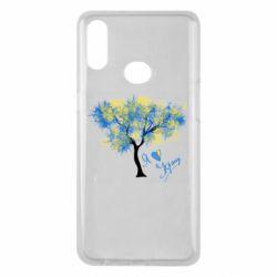 Чохол для Samsung A10s Я люблю Україну і дерево