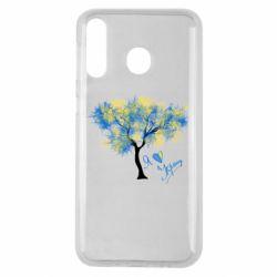 Чохол для Samsung M30 Я люблю Україну і дерево