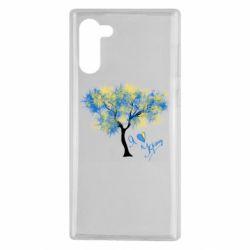 Чохол для Samsung Note 10 Я люблю Україну і дерево