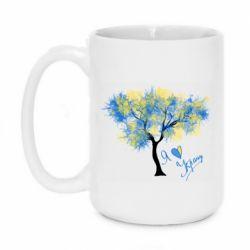 Кружка 420ml Я люблю Україну і дерево
