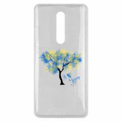 Чохол для Xiaomi Mi9T Я люблю Україну і дерево