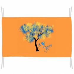 Прапор Я люблю Україну і дерево