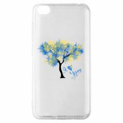 Чохол для Xiaomi Redmi Go Я люблю Україну і дерево