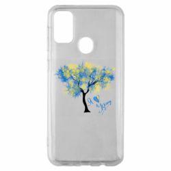 Чохол для Samsung M30s Я люблю Україну і дерево