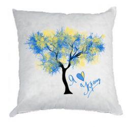 Подушка Я люблю Україну і дерево