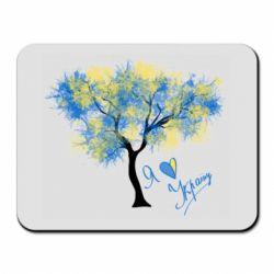 Килимок для миші Я люблю Україну і дерево