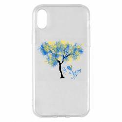 Чохол для iPhone X/Xs Я люблю Україну і дерево