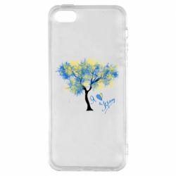 Чохол для iphone 5/5S/SE Я люблю Україну і дерево