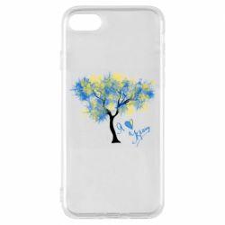 Чохол для iPhone 8 Я люблю Україну і дерево