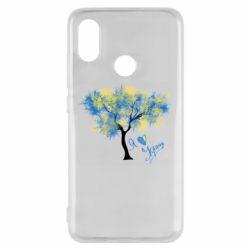 Чохол для Xiaomi Mi8 Я люблю Україну і дерево