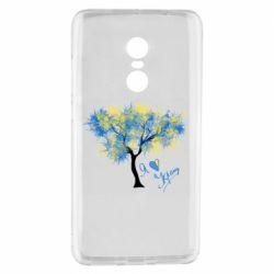 Чохол для Xiaomi Redmi Note 4 Я люблю Україну і дерево