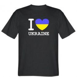 Мужская футболка Я люблю Україну - FatLine