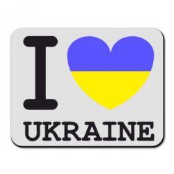 Коврик для мыши Я люблю Україну - FatLine