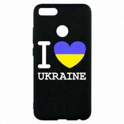 Чехол для Xiaomi Mi A1 Я люблю Україну
