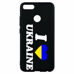Чехол для Xiaomi Mi A1 Я люблю Украину