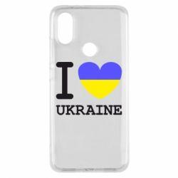 Чехол для Xiaomi Mi A2 Я люблю Україну