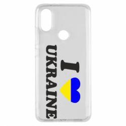 Чехол для Xiaomi Mi A2 Я люблю Украину